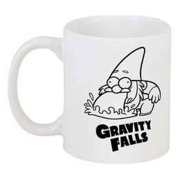 """Кружка """"Гном Стив"""" - gravity falls, гном, стив, гравити фолз"""