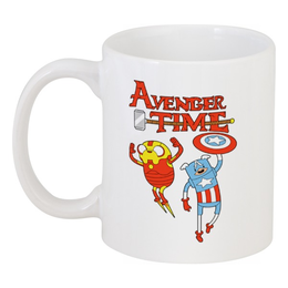 """Кружка """"Время Мстителей"""" - прикольные, супергерои, мстители, adventure time, время приключений"""