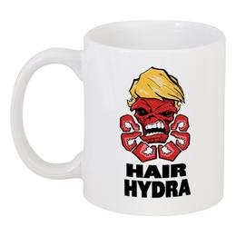 """Кружка """"Hydra"""" - гидра, череп, трамп, hydra"""