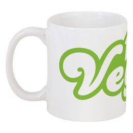 """Кружка """"веган ( vegan )"""" - вегетарианство, vegan"""
