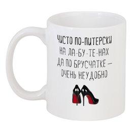 "Кружка ""Петербург"" - питер, санкт-петербург, спб, петербург, сувенир"
