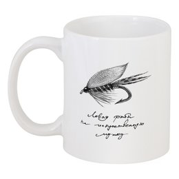 "Кружка ""Мушка"" - рыбалка, нахлыст, fly-fishing, мушка, приманка"
