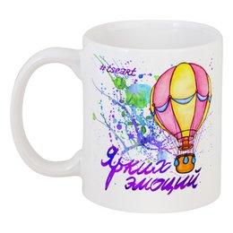 """Кружка """"воздушный шар"""" - воздушный шар, приключение, путешествие, маяк"""