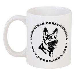 """Кружка """"Кружка волонтера"""" - собака, благотворительность, волонтер, овчарка, овчар-команда"""