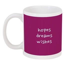 """Кружка """"Hopes, dreams, wishes"""" - мечты, желания, надежды"""