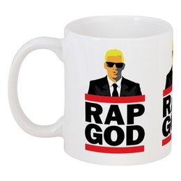 """Кружка """"Эминем"""" - rap god, бог рэпа"""