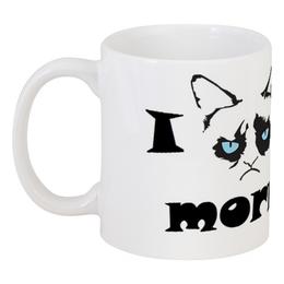 """Кружка """"grumpy cat"""" - недовольный кот, grumpy cat, я ненавижу тебя утро, сердитый котик"""