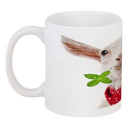 """Кружка """"Козлик"""" - животные, природа, звери, козел, козлик"""