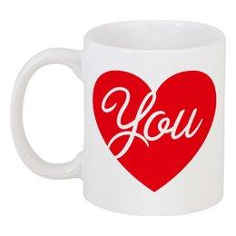 "Кружка ""I Love You"" - сердце, любовь, день святого валентина, i love you, я тебя люблю"