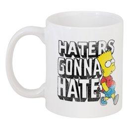 "Кружка ""Haters gonna hate. Барт Симпсон"" - simpsons, прикольные, haters gonna hate, барт симпсон, симпспоны"