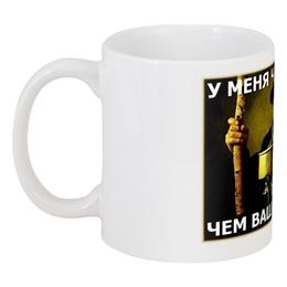"""Кружка """"Горячий чай"""" - прикольные, в подарок, оригинально"""