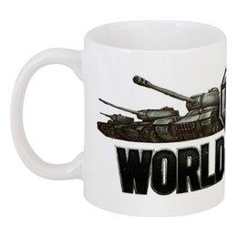 """Кружка """"World of Tanks"""" - world of tanks, танки, wot, tanks"""