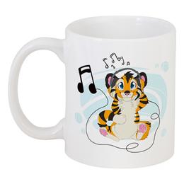 """Кружка """"Тигрёнок"""" - музыка, наушники, рисунок, мультяшка, тигрёнок"""