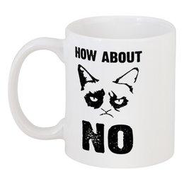 """Кружка """"Grumpy Cat. How about No?!"""" - сарказм, прикольные, коты, grumpy cat, тард"""