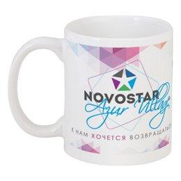 """Кружка """"Novostar Azur Village 2"""" - новостар, хотелс, тунис, novostar, hotels"""