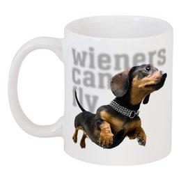 """Кружка """"Wieners Can Fly"""" - уши, такса, dachshund"""