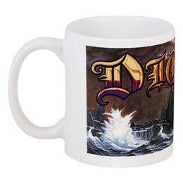 """Кружка """"Ronnie James Dio"""" - dio, heavy metal, рок музыка, рок группа, ronnie james dio"""