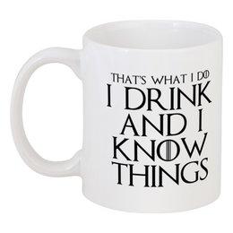 "Кружка ""I drink and I know things"" - drink, вино, thrones, престолов, пью"