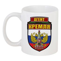 """Кружка """"агент кремля"""" - агент, ссср, россия, путин, кремль"""