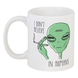 """Кружка """"Инопланетянин"""" - прикольные, инопланетянин, мемы, нло, ufo"""
