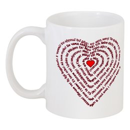 "Кружка ""Валентинка Я тебя люблю"" - любовь, узор, 14 февраля, подарок, слова"