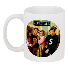 "Кружка ""Riverdale,ривердейл,Арчи"" - арчи, riverdale, ривердейл, джагхед"