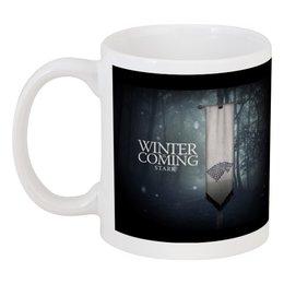 "Кружка ""Winter is coming"" - сериалы, макет"