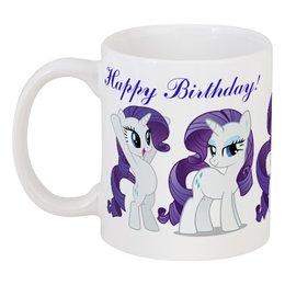 """Кружка """"Happy Birthday, Darling!"""" - прикольно, смешное, в подарок, mlp, my little pony, пони, оригинально, кружка, rarity, friendship is magic"""