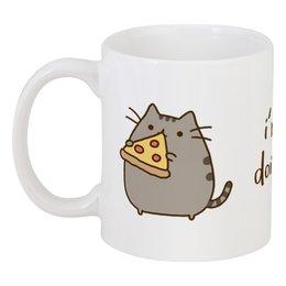 "Кружка ""Я очень голоден"" - я очень голоден, для офиса, для коллеги, котик"