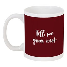 "Кружка ""Tell me your wish"" - для девочек, для дома, желания, 14 февраля"