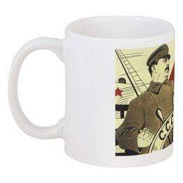 """Кружка """"Советский плакат, 1933 г."""" - ссср, плакат, сталин"""