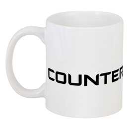 "Кружка ""Counter Strike"" - арт, день рождения, дизайн, counter strike, game"