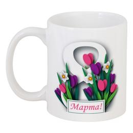"""Кружка """"8 марта"""" - цветы, 8 марта"""