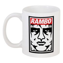 "Кружка ""Рэмбо"" - rambo"