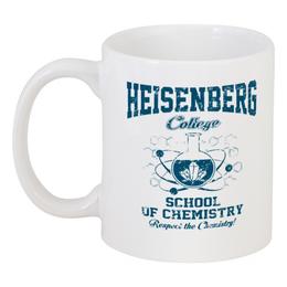"""Кружка """"Heisenberg college"""" - во все тяжкие, химия, breaking bad, heisenberg, хайзенберг"""
