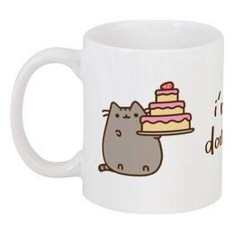 """Кружка """"Я очень голоден"""" - для офиса, для коллеги, я очень голоден, котик"""