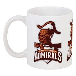 """Кружка """"Адмирал Акбар (Звездные Войны)"""" - адмирал акбар"""