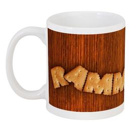 "Кружка ""Rammstein"" - rammstein, рамштайн, индастриал-метал"