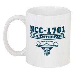 """Кружка """"Звёздный путь. Энтерпрайз"""" - star trek, звёздный путь, энтерпрайз, starfleet, uss enterprise"""