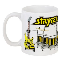 "Кружка ""Stryper band"" - heavy metal, хеви метал, stryper, христианский метал, christian metal"