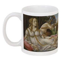 "Кружка ""Венера и Марс (Сандро Боттичелли)"" - картина, боттичелли"