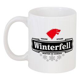 """Кружка """"Винтерфелл. Игра Престолов"""" - пиво, игра престолов, game of thrones, песнь льда и пламени, винтерфелл"""
