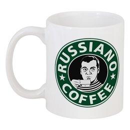 """Кружка """"Руссиано"""" - мем, медведев, starbucks, старбакс, russiano"""