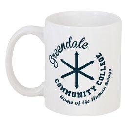 """Кружка """"Общественный колледж Гриндейла"""" - сообщество, human being, community, общественный колледж гриндейла, greendale community college"""