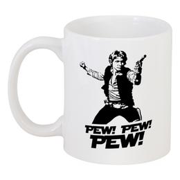 "Кружка ""Pew! Pew! Pew! Хан Соло"" - star wars, звездные войны, хан соло, han solo, han shoot first"