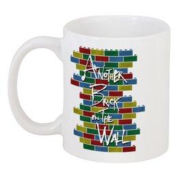 "Кружка ""Another Brick in the Wall"" - арт, прикольные, пинк флойд, pink floyd, лего"