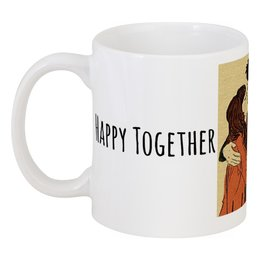 """Кружка """"Happy Together """" - любовь, 14 февраля, дом, поцелуй, влюбленные"""
