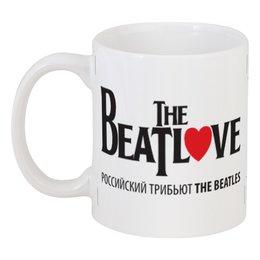 """Кружка """"Beatlove"""" - beatles, beatlove, трибьют beatles"""