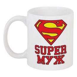 """Кружка """"Super муж (парная)"""" - с надписью, парные, свадебные, подарок мужу, найти пару - супер муж-жена"""