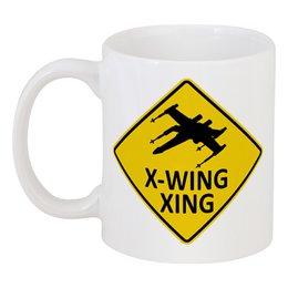 """Кружка """"Звёздный истребитель"""" - star wars, звёздные войны, x-wing"""